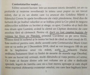andrusca si gramatica 002